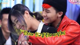 G DRAGON and The Girls