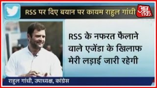 Rahul Gandhi Says On Twitter That He Stands By What He Said About RSS