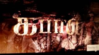 Kabali Tamil Movie Official teaser Rajinikanth Radhika