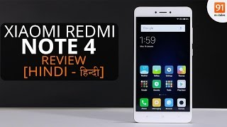 Xiaomi Redmi Note 4: Review | Features | Price Hindi हिन्दी