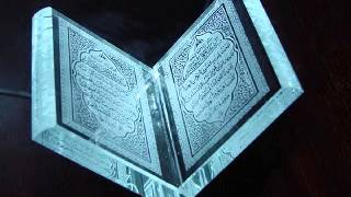 Quran: Shudhu Bangla Anubad - 009 Surah At Taubah