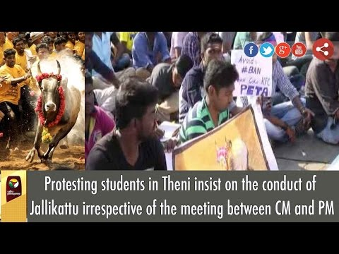 Xxx Mp4 Protesting Students In Theni On The Conduct Of Jallikattu Irrespective Of The Meeting CM And PM 3gp Sex