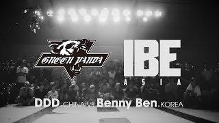 DDD (China) vs Benny Ben (KOR) ► .stance x Green Panda ◄ IBE Asia 2017