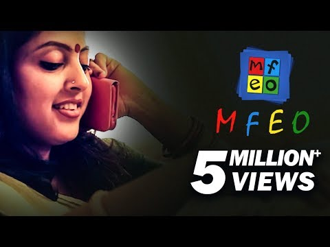 ഗൾഫുകാരനും വീട്ടുകാരിയും MFEO - Malayalam Short Film 2016