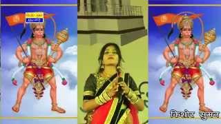 Ghumade Mahra Balaji | Durga Jasraj New Bhajan | Shamshahbaad Live | Rajasthani Bhajan | Hanuman