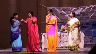 Maa Aaayana Bangaram - Telugu Comedy Drama
