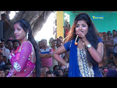 Xxx Mp4 सोना सिंह का Live Program कई के गवनवाँ ए रजऊ New Bhojpuri Video Song 2018 3gp Sex