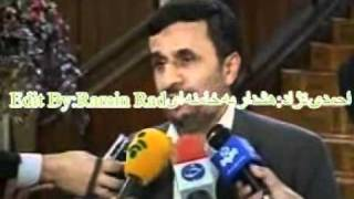 احمدینژاد:هشداربهخامنهای