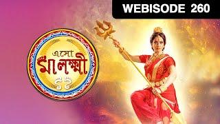 Eso Maa Lakkhi - Episode 260  - August 27, 2016 - Webisode