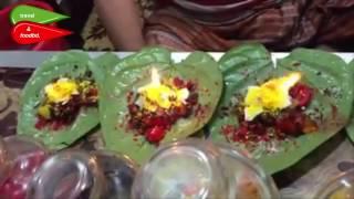 BANGLADESHI STREET FOOD 'FIRE BATTLE LEAF'/পুরান ঢাকার MOST POPULAR আগুনের  পান