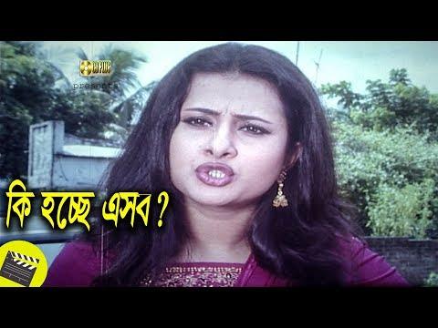 Xxx Mp4 কি হচ্ছে এসব Movie Scene Purnima Riaz Taka Bangla Movie Clip 3gp Sex