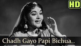 Chadh Gayo Papi Bichua (HD) - Madhumati Songs - Dilip Kumar - Vyjayantimala - Manna Dey - Lata