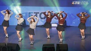 [스타영상] 여자친구(GFRIEND) 엄지 복귀 후 첫 행사~ '퐌타스틱4 콘서트' 공연