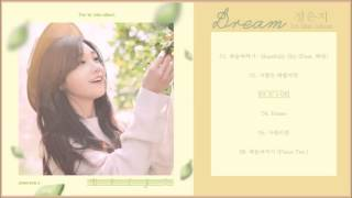 Jeong Eunji - 정은지 (에이핑크) - 1st mini album DREAM