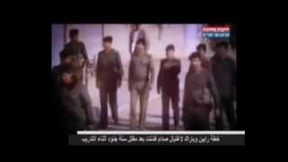 كيف فشلت المحاولة الاسرائيلية لاغتيال  صدام حسين