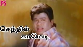 Kathi Sandai Vadivelu,Senthil,Manorama,Pandiarajan,Super Hit Tamil Non Stop Best Full Comedy