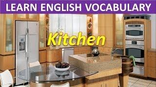 Kitchen   Learn English   Vocabulary