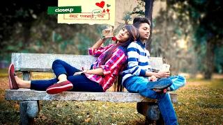 Closeup Kache Ashar Shahoshi Golpo 2017 Romantic Love Story