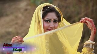 Bangla New Song 2016... Maji (Musical Film) Full HD Singer by Sahadat Post by Azad 24 Tv