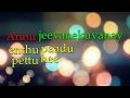 Official Lyric Video Kalvari Kunnil Naadhan Yagamay Mari 3 In One Haricharan mp3