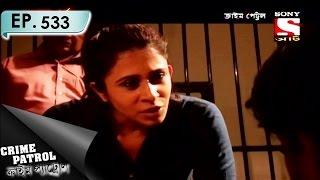 Crime Patrol - ক্রাইম প্যাট্রোল (Bengali) - Ep 533 - Fake
