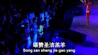 你是配得 Kau Yang Layak (JPCC Worship) + 哈利路亚 Haleluya (GMS) Chinese Ver.