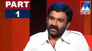 Ranjith | NereChowe - Part 1 | Old episode | Manorama News
