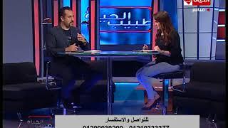 طبيب الحياة - د/ أحمد عبد الله | النظام الغذائي المناسب للألياف الطبيعية