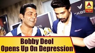 Bobby Deol Opens Up On DEPRESSION | ABP News