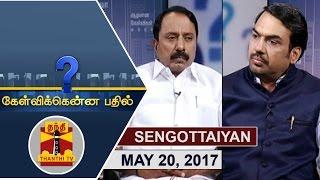 (20/05/2017) Kelvikkenna Bathil | Exclusive Interview with Sengottaiyan, Education Minister
