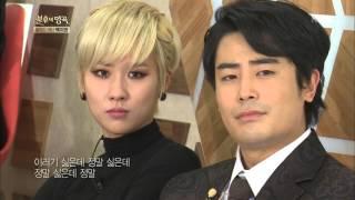 [Kbs world] 불후의명곡 - 김필, 독보적인 음색 ´총 맞은 것처럼´.20151128