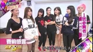 A'N'D 舞魅娘 舞蹈大赛  表演+练舞片段
