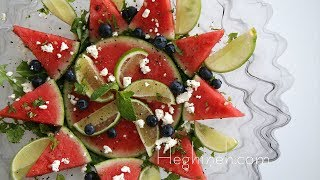 Watermelon Salad Recipe - Heghineh Cooking Show
