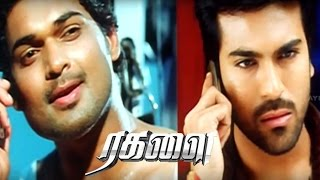 Ragalai Tamil Movie | Scenes | Tamanna Loves Ram Charan | Ragalai Interval Fight | Ram Charan,Tamana