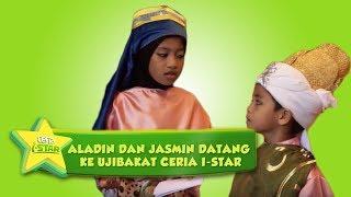 aladin dan jasmin datang ke ujibakat ceria i-star 2017 kota bharu ceriaistar