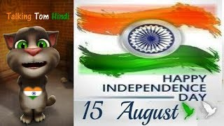 15 August Independence Day 2017 Funny Comedy - Talking Tom Hindi - Talking Tom Funny Video