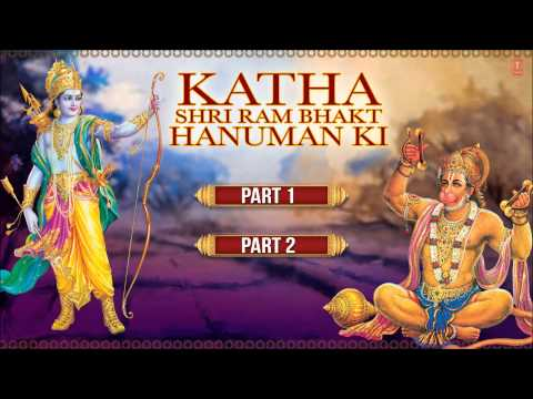 Xxx Mp4 Katha Ram Bhakt Hanuman Ki By Hariharan Full Audio Songs Juke Box 3gp Sex