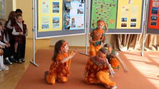 """Comenius Project """"Me and my Europe: Intercultural challenges of Modern Pre-primary Education"""