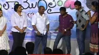 Ala Modalaindi Audio Release Function - Nani, Nithya Menon (Part 1)