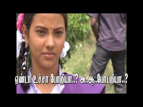 Xxx Mp4 ஏண்டா உச்சா போறியா இல்லை அ ஆ போடறியா Tamil Movie Ilakkana Pizhai 3gp Sex