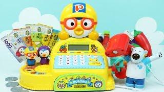 뽀로로 마트 계산대 콩순이 냉장고 장난감놀이 아기인형 돌보기 스파이더맨 바비인형 - Pororo mart register and Baby Doll Refrigerato
