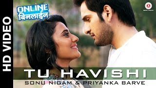 Tu Havishi | Online Binline | Siddharth Chandekar & Rutuja Shinde