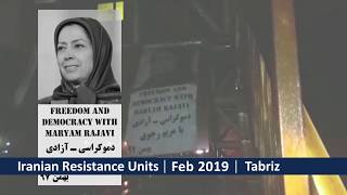 Iranian PMOI/MEK Resistance Units Support Maryam Rajavi coincident with Warsaw Summit