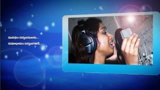 Sudhinam - Velugu The Light - Telugu Christian Song