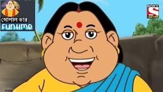 Fun Time   Gopal Bhar গোপাল ভার (Bengali) - 24
