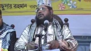 Khaja Mainuddin Siddique Waz 4