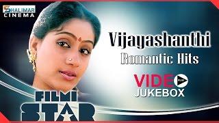Vijayashanthi Telugu Hit Songs || Video Jukebox ||  Telugu Hit Songs