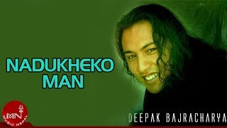 DEEPAK BAJRACHARYA || NADUKHEKO MANN JANI JANI || Nepali All Time Hit Song