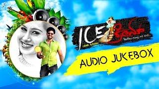 Ice Cream | New Tulu Movie Songs 2015 | Full Songs Audio Jukebox