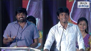 Fun moments in Mudinja Ivana Pudi Audio Launch   Sivakarthikeyan   Vijay Sethupathi